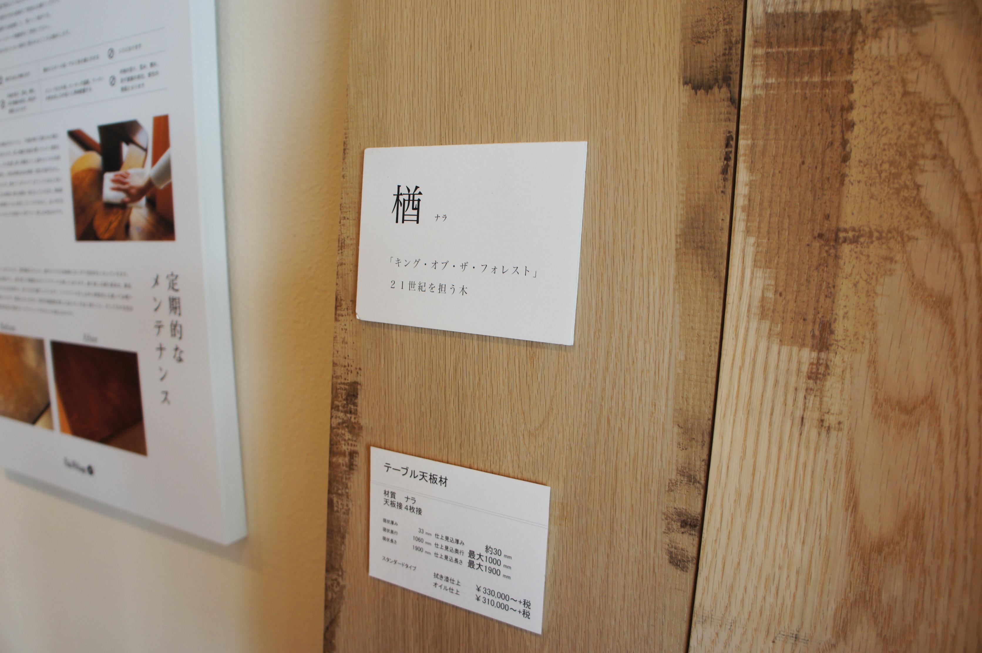 木材種類写真