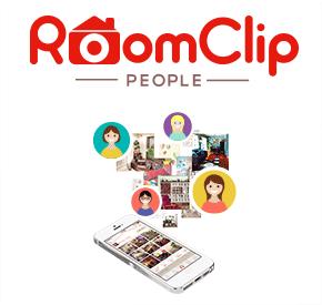 第2期RoomClipPeople発表!
