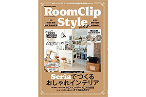 RoomClipStyle3