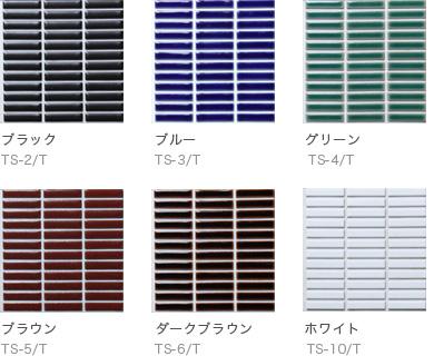 【プリセラMIX】型番・カラー
