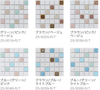 【プチコレ】型番・カラー