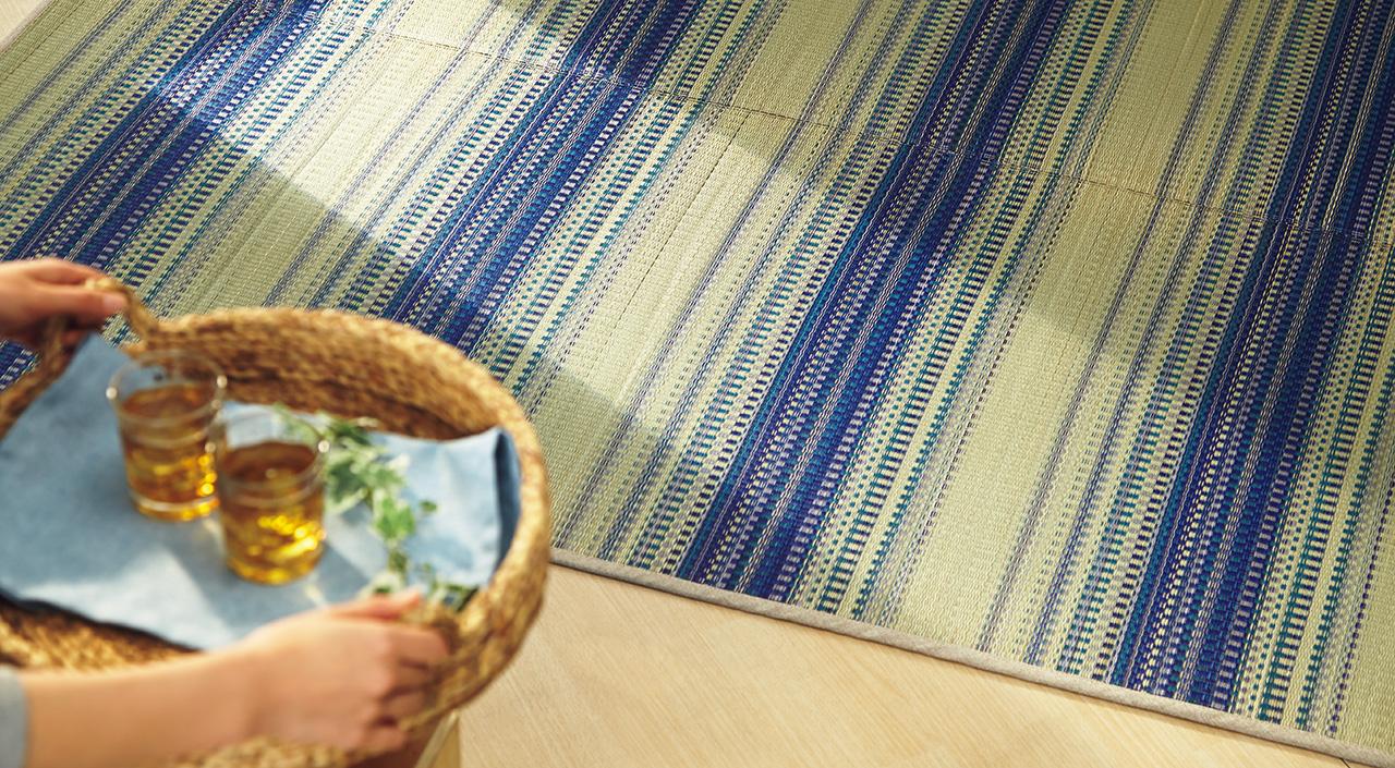 【無料サンプリング】ニトリの大人気「自然素材アイテム」3点セットをプレゼント!
