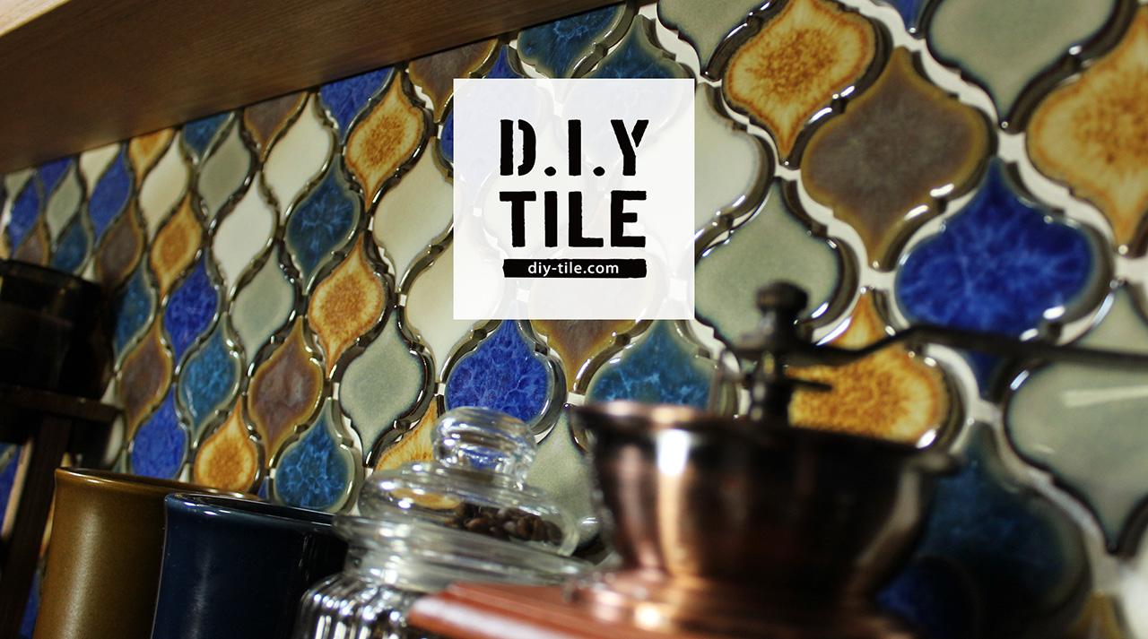 DIY-TILE トップ画像