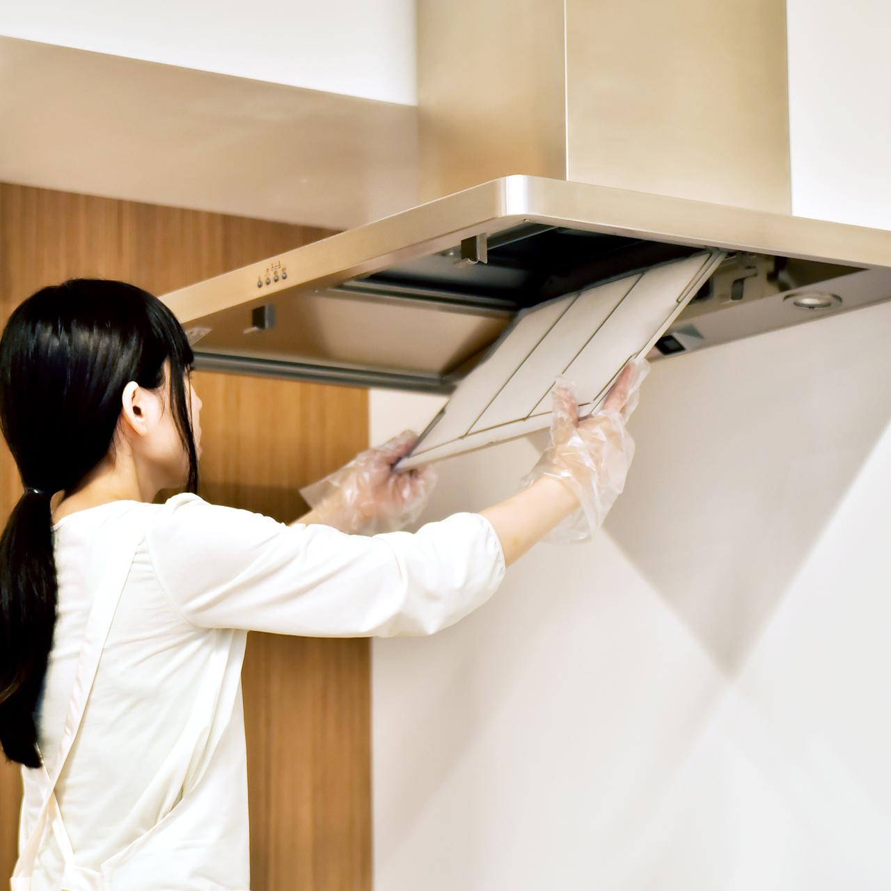 【無料サンプリング】掃除不要のレンジフードフィルター☆スターフィルターでキッチン美的革命しませんか