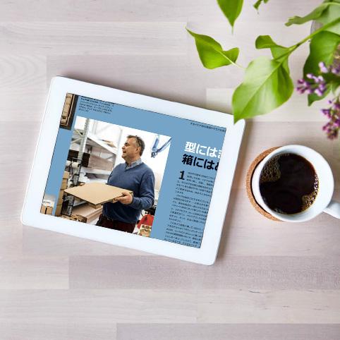 【IKEA in RoomClip vol.13】2017イケアカタログの楽しみ方、RoomClipが教えます。新オフィスでVRも使ってみたよ!【PR】