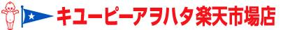 キユーピー楽天市場店 ロゴ
