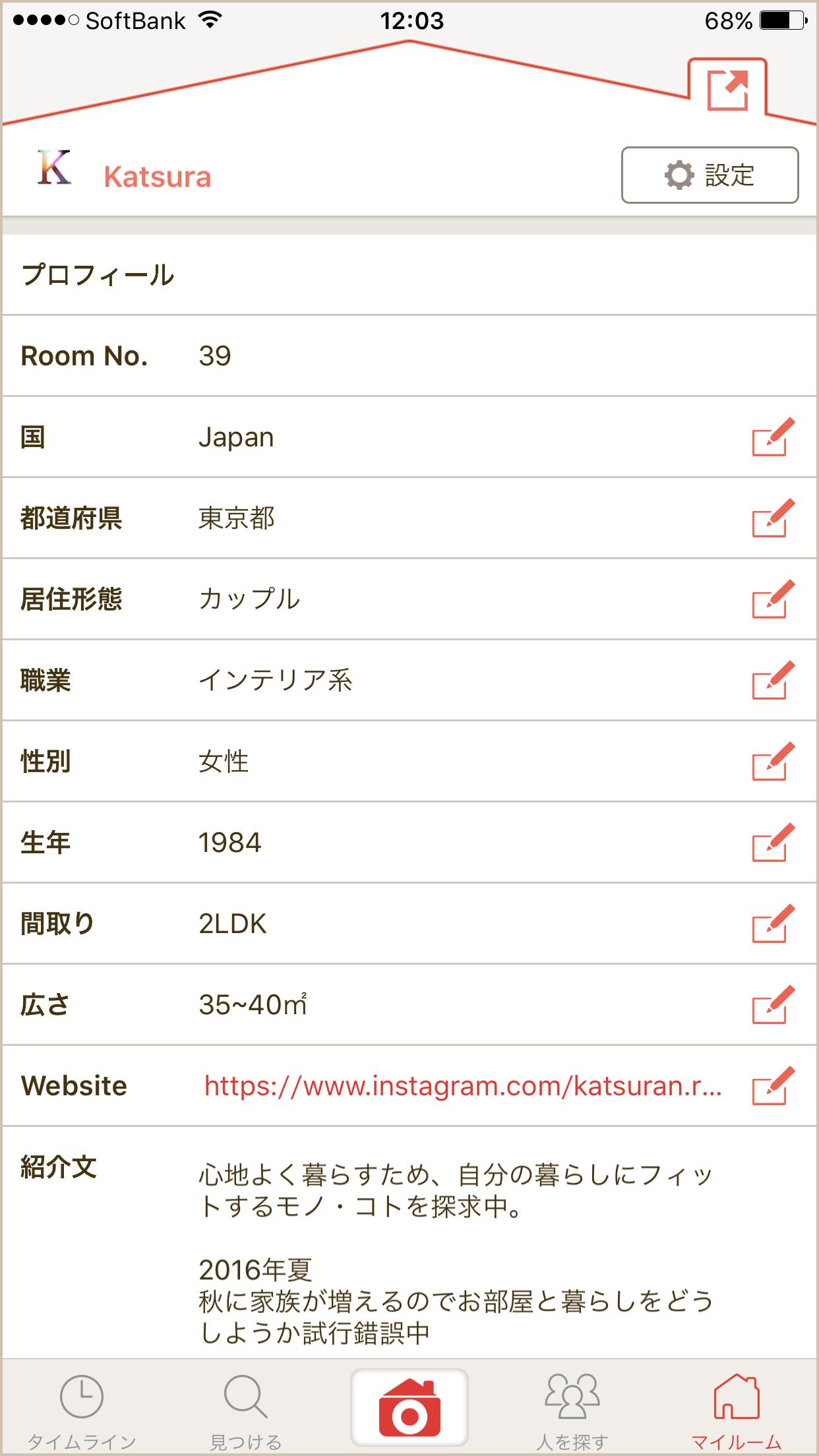 profile_2.1