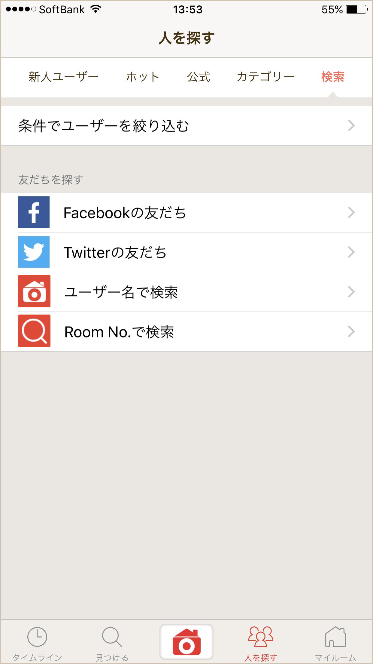 profile_4.1