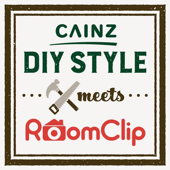https://s3-ap-northeast-1.amazonaws.com/roomclip-mag/170307cainz/03_logo_cainz_meets_rc_color.png