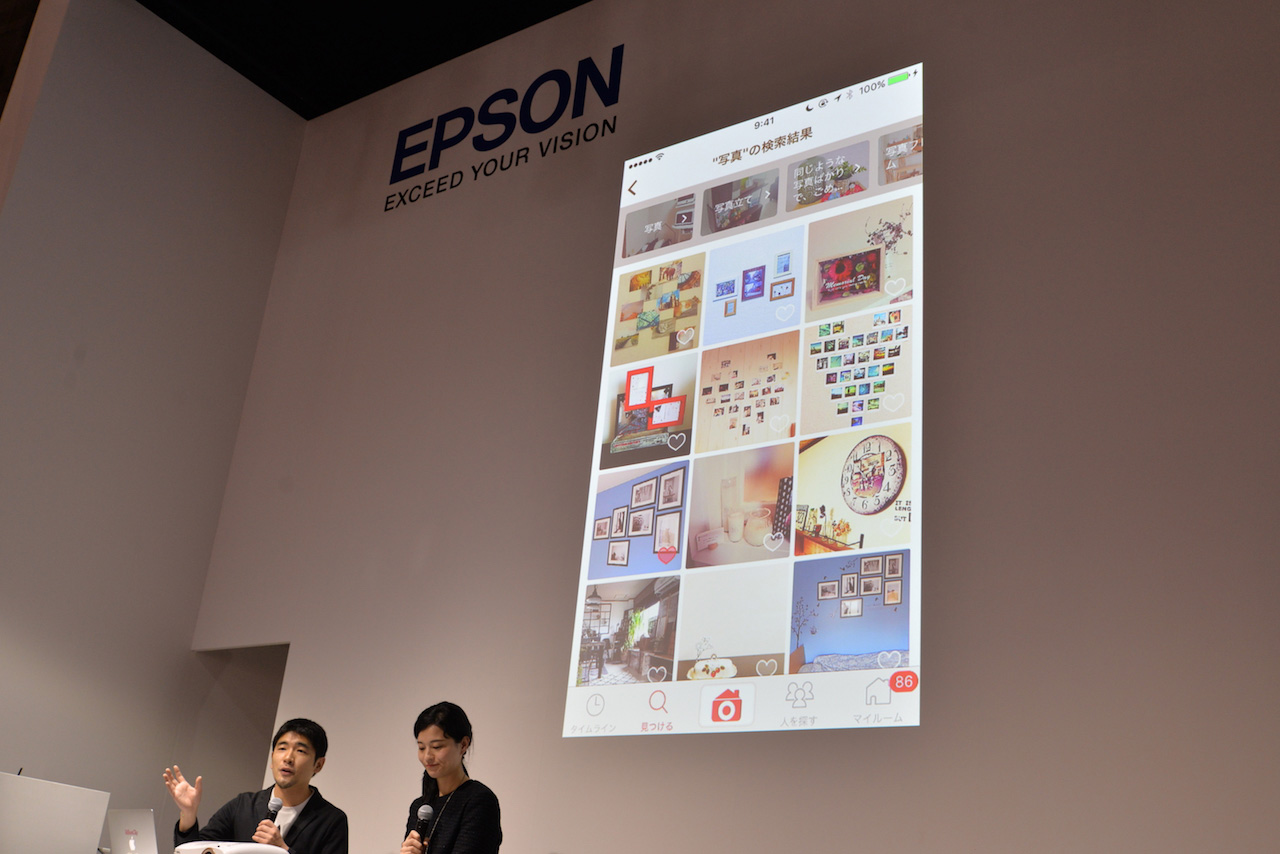 https://s3-ap-northeast-1.amazonaws.com/roomclip-mag/170329_epson/epson_photo01.jpg