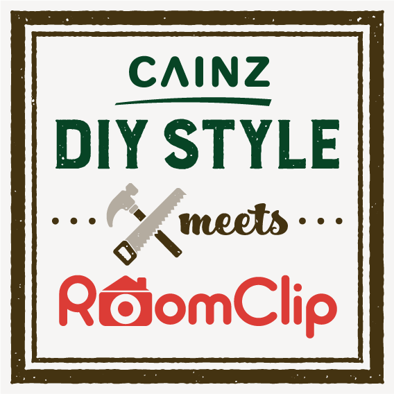 https://s3-ap-northeast-1.amazonaws.com/roomclip-mag/170418cainz/03_logo_cainz_meets_rc_color.png