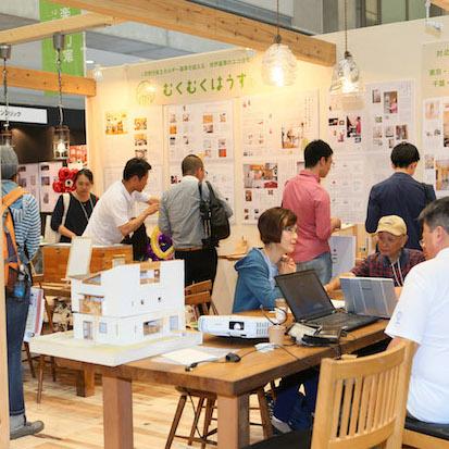 これから家を作る人必見☆日本最大級の住宅イベント「住スタイルTOKYO2017」が開かれるよ!RoomClipも出展決定♪