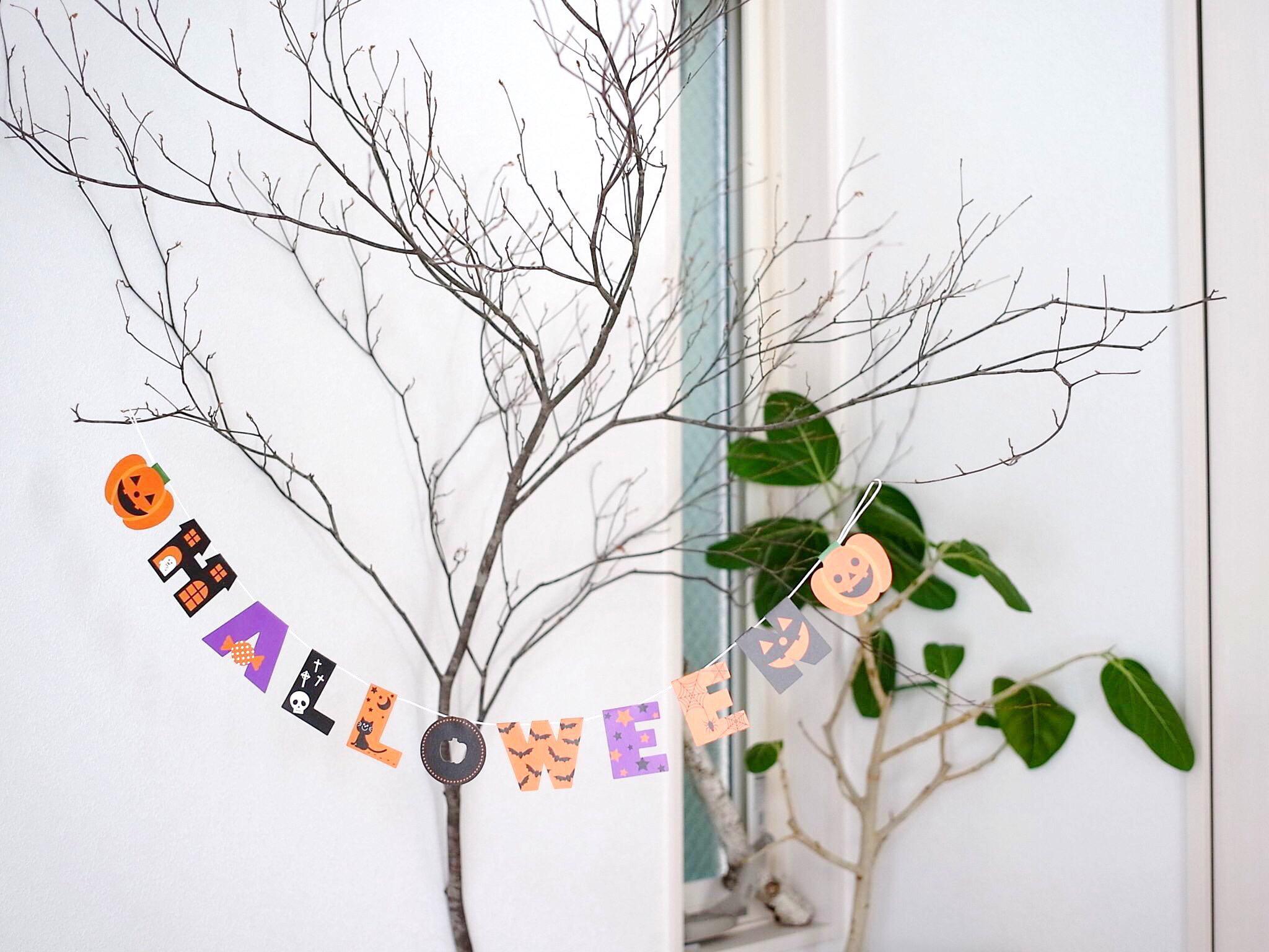 投稿してなくても応募OK☆RoomClipからハロウィンのプレゼント   RoomClip mag