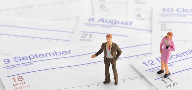 法定労働時間と所定労働時間