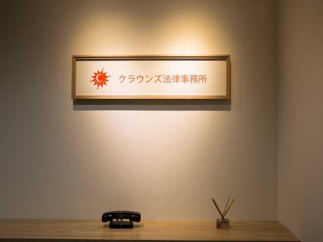 Office_info_1052