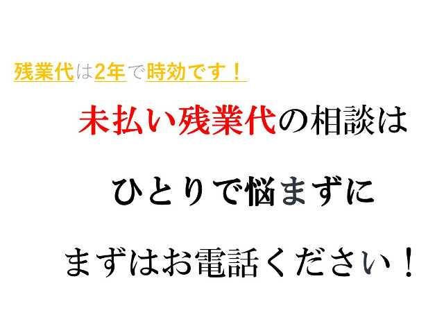 Office_info_1392