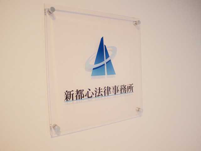 Office_info_1433