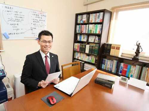 Office info 1652 w500