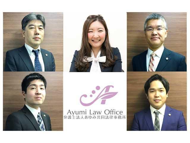 Office_info_2101