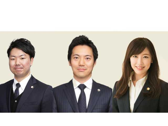 Office info 2151