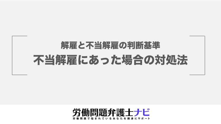 Hutoukaiko_kizyun