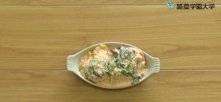 筋肉レシピ集『筋肉モリモリ!ささ身とクリームチーズのグラタン』