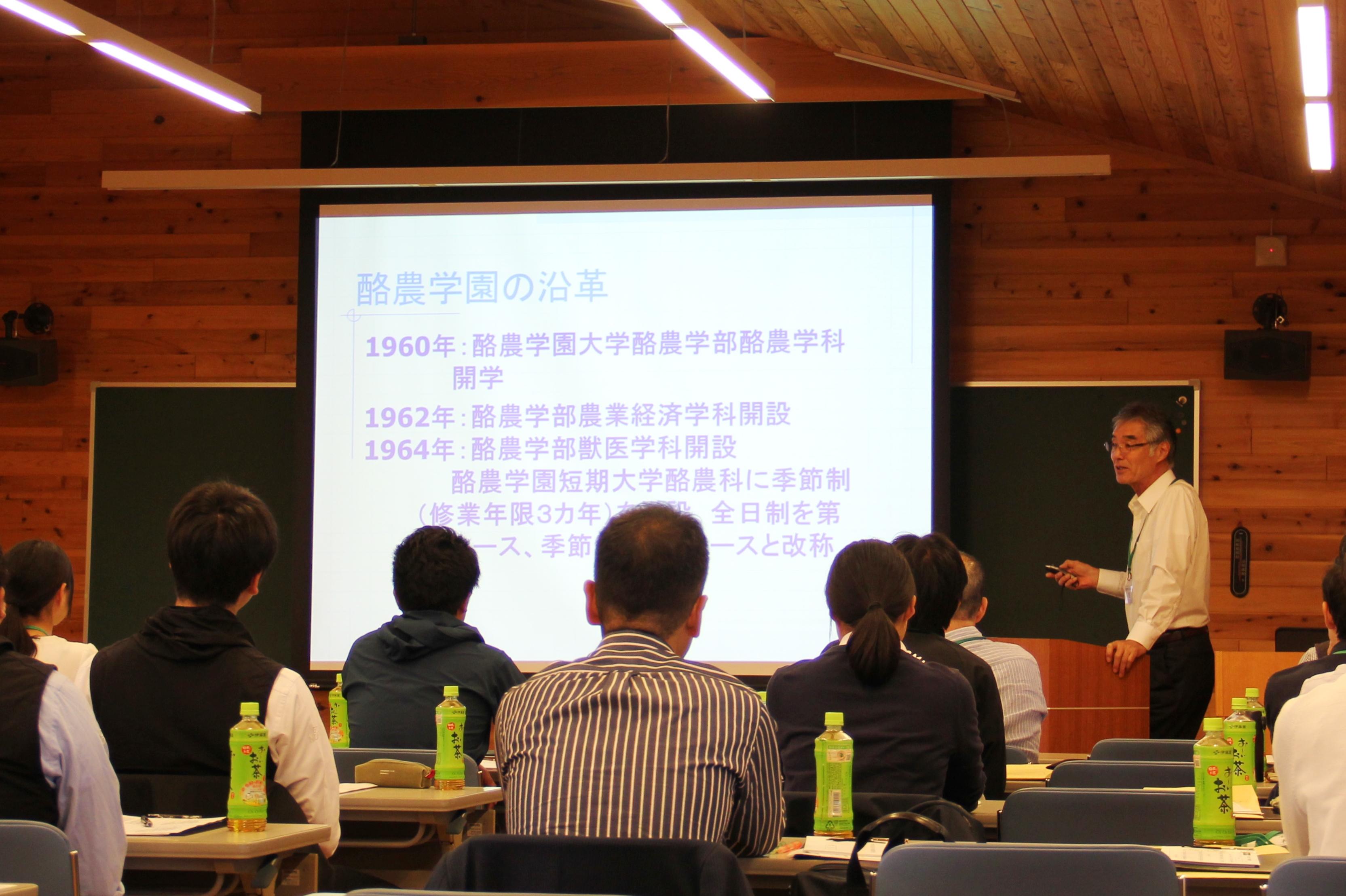 令和元年度中央審査研究会が開催されました