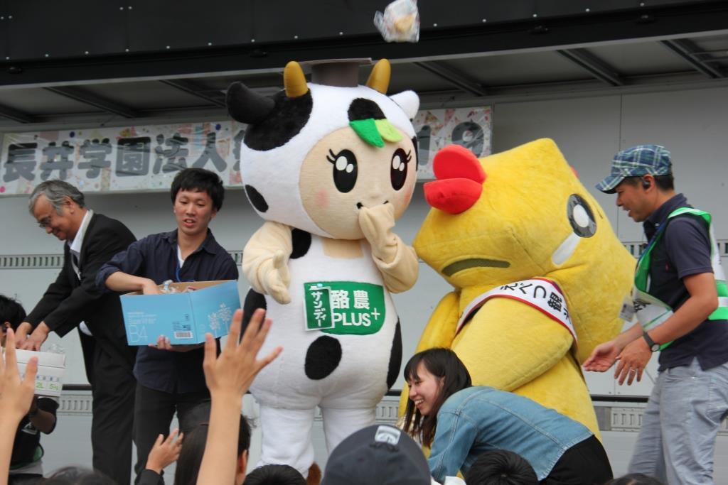 「長井学園法人祭」に登場しました!