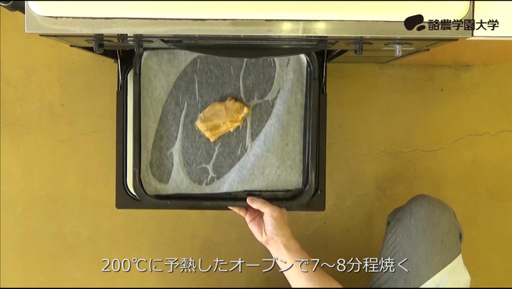 誰でも簡単レシピ集『タンドリーチキンの作り方』