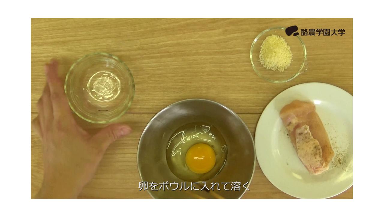 誰でも簡単レシピ集『鶏もも肉のチーズピカタの作り方』