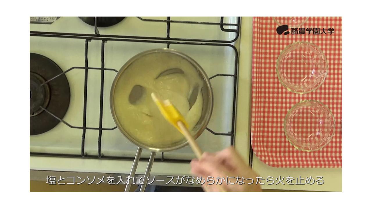 誰でも簡単レシピ集『鶏もも肉のホワイトソースがけの作り方』
