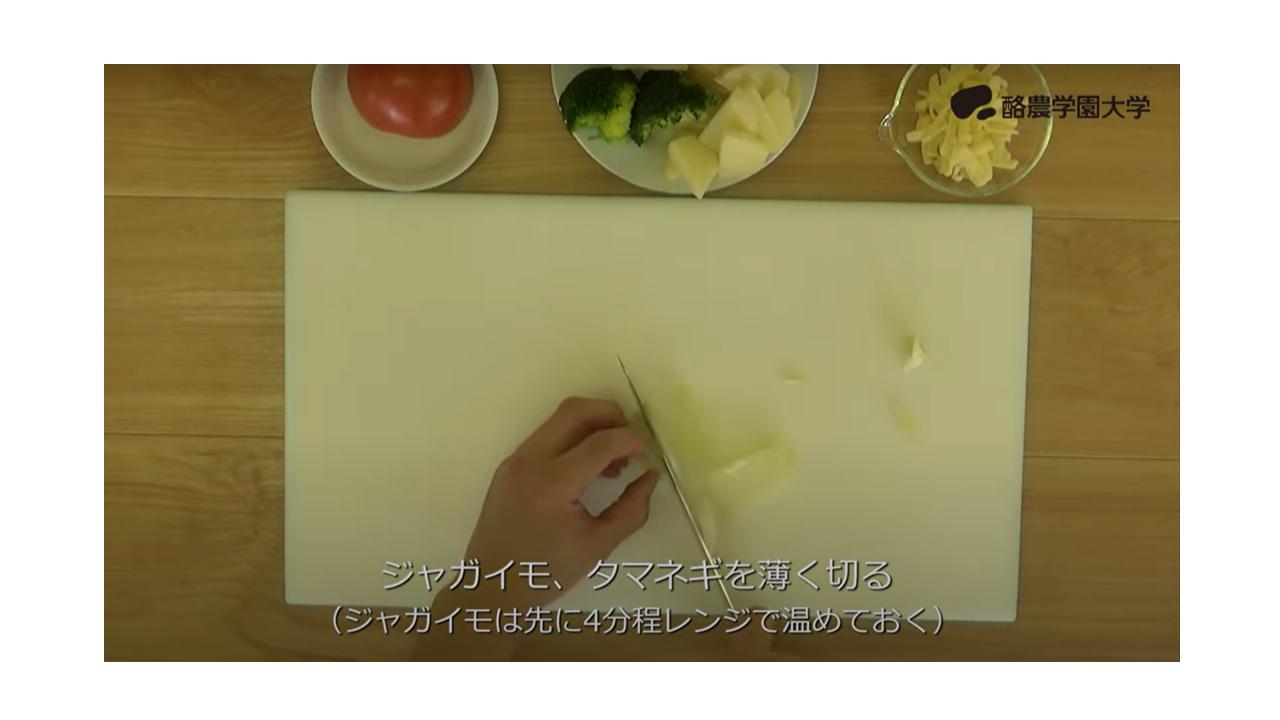 誰でも簡単レシピ集『野菜グラタンの作り方』