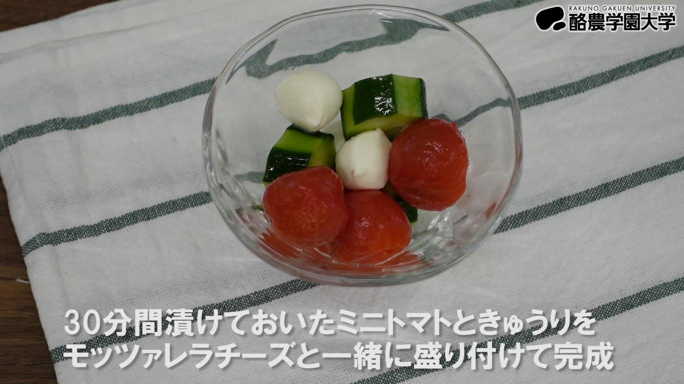 食べよう!モウっと野菜「トマトの簡単冷製はちみつマリネの作り方」(旭川ガス『ほっと』より)