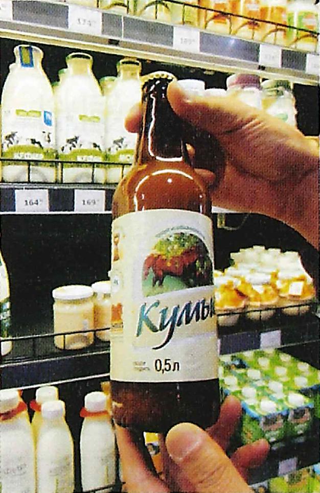 世界の乳文化図鑑㉒ ロシアのおふくろの味と乳製品