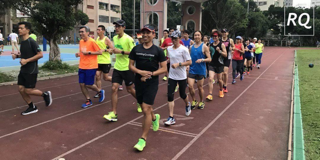 跑步最大心率測驗課程 No.10