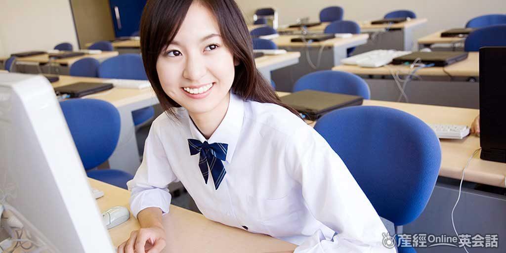 試験 英語 外部 中央 大学