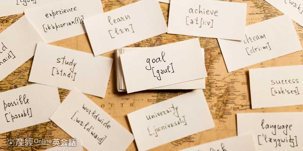 英語初心者にもおすすめ!英会話を独学で身につける勉強方法