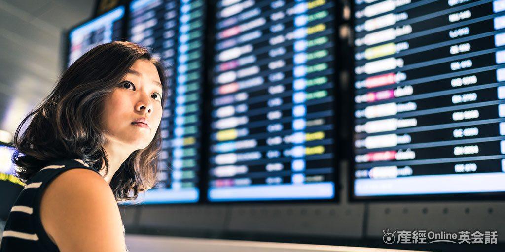 語学留学先としておすすめの国8選!選び方についてもご紹介