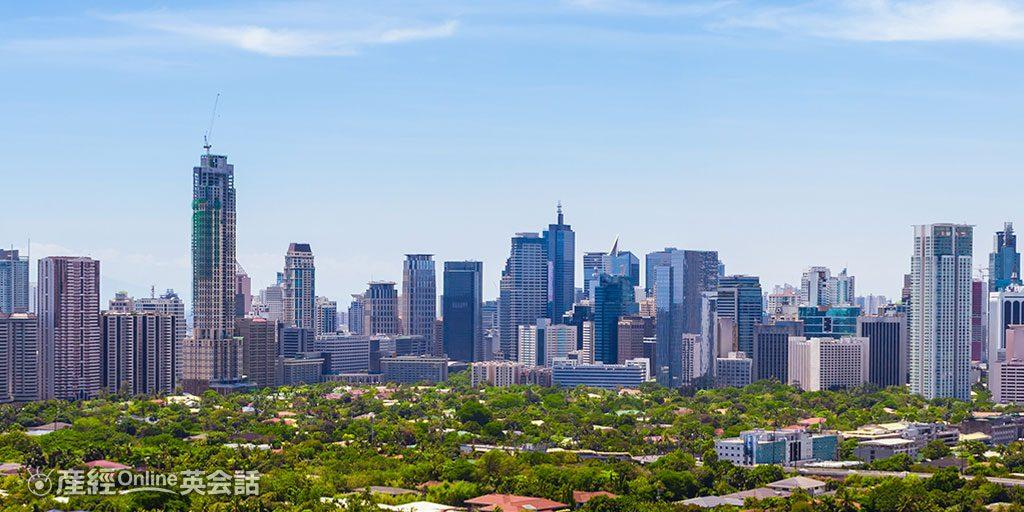 フィリピンへの短期留学はどう?メリット・デメリットや費用は?