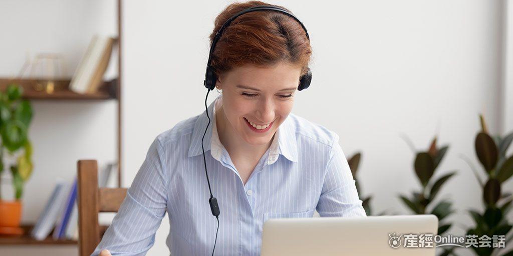オンライン英会話を効果的に活用する方法を徹底解説!