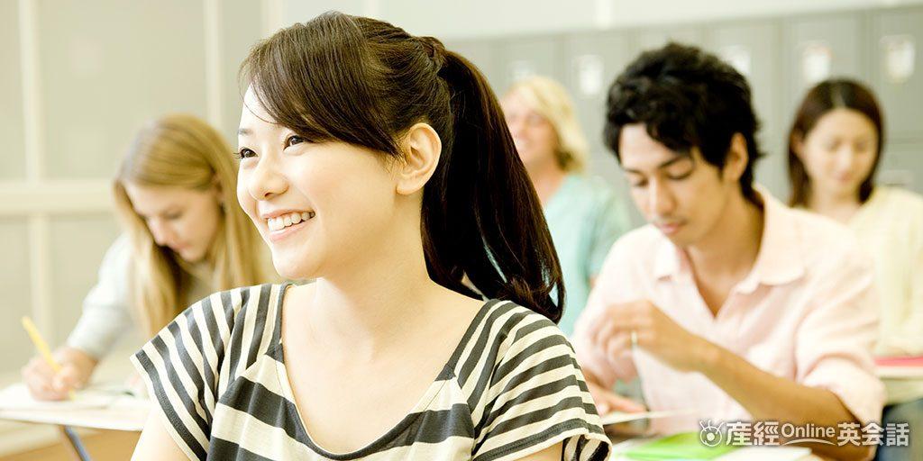徹底比較!オンライン英会話とスクール英会話はどっちがいい?