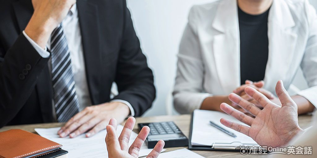 外資系企業の面接対策!日系企業との違いや質問・回答例とは?