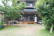 senkiya/雑貨&gallely&cafe (センキヤ):庭