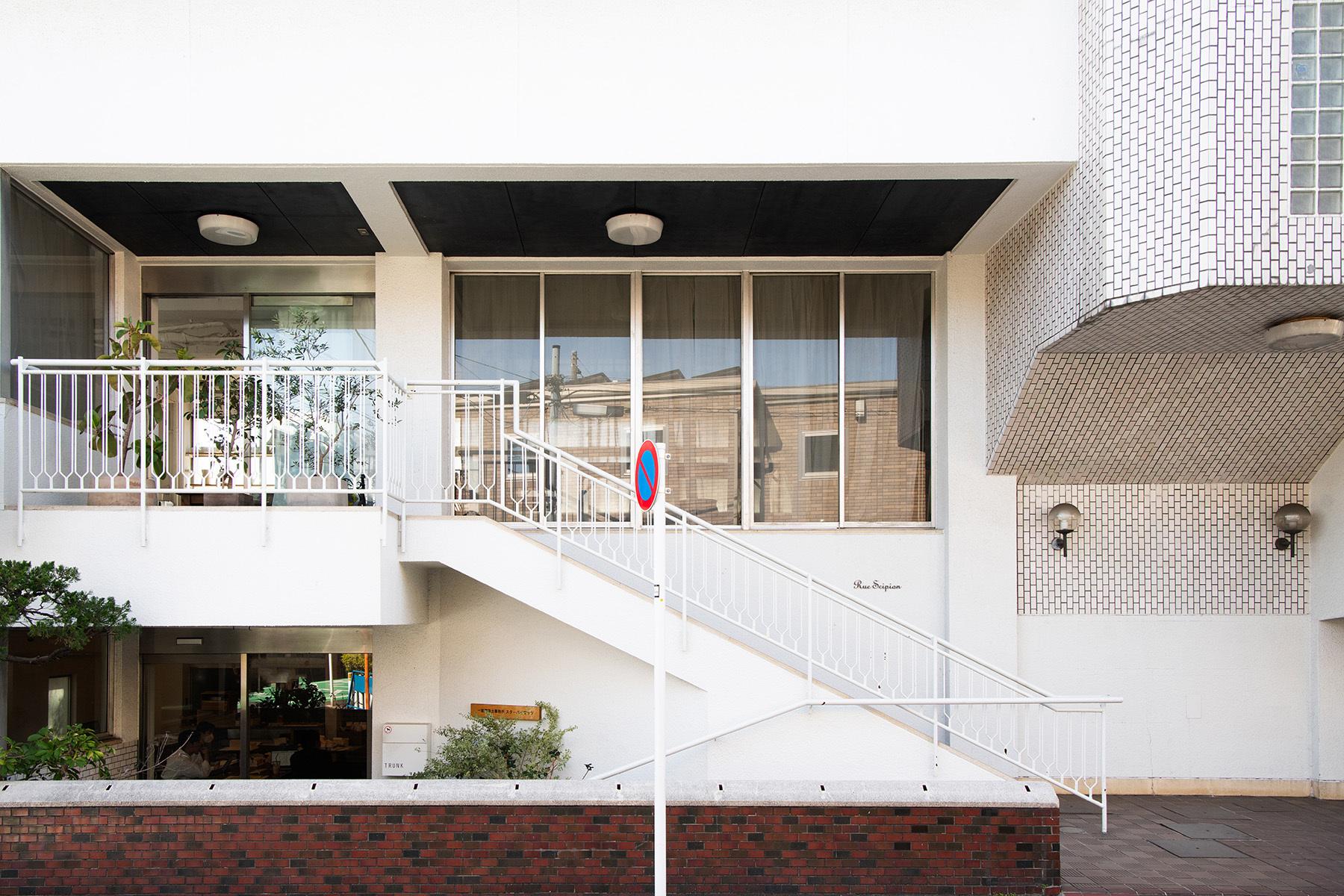 studio rue scipion  (スタジオ リュシピオン)キッチン小物が豊富