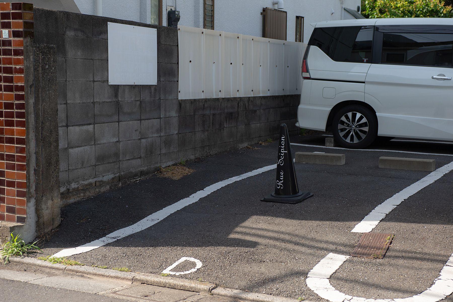 studio rue scipion  (スタジオ リュシピオン)駐車場