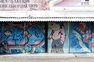 福生ファサード  /FUJIYAMA LOCATION SERVICES: