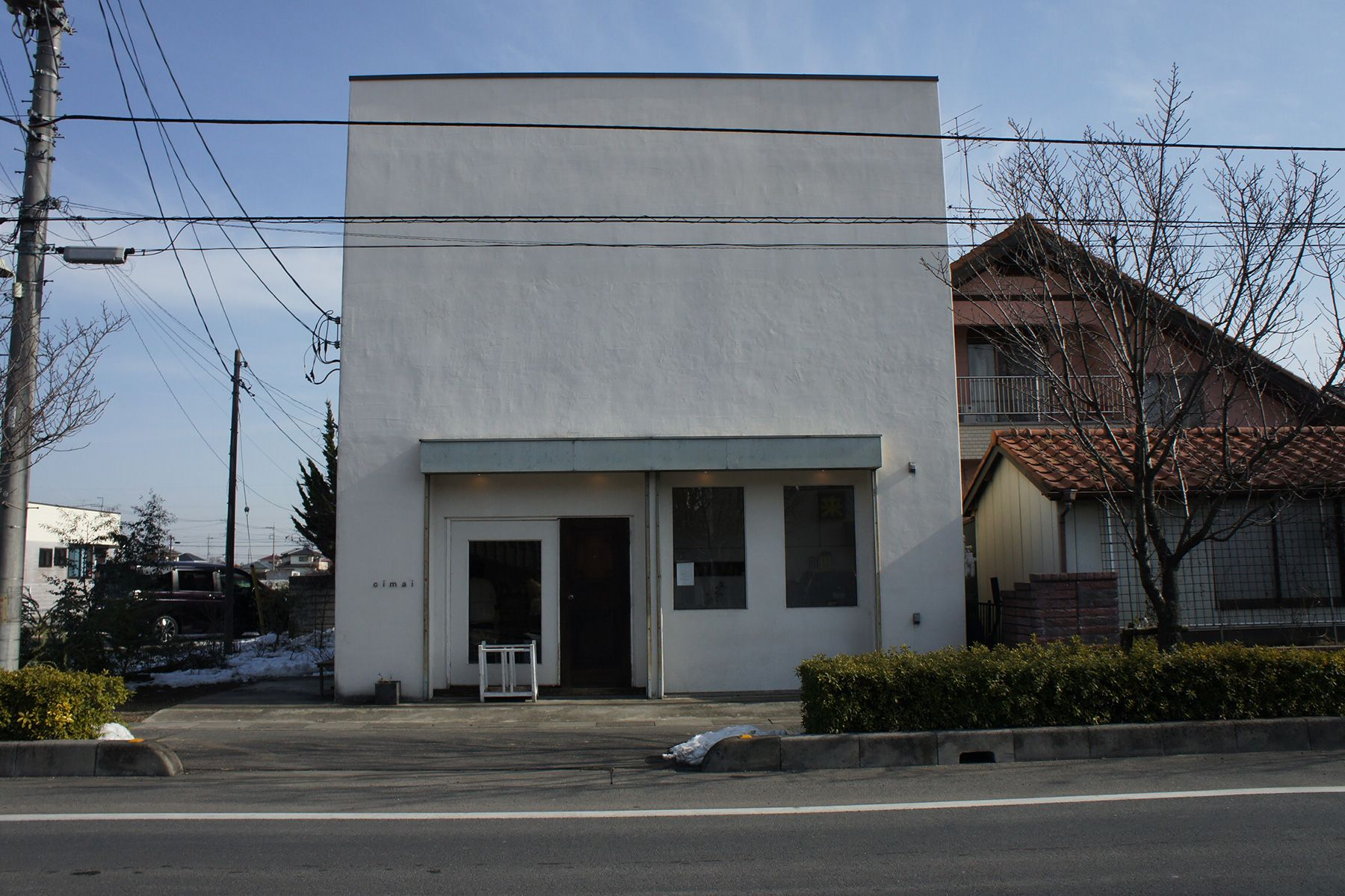 cimai/yuzuri(シマイ/ユズリ) パン屋&ギャラリー&アトリエcimai_外観