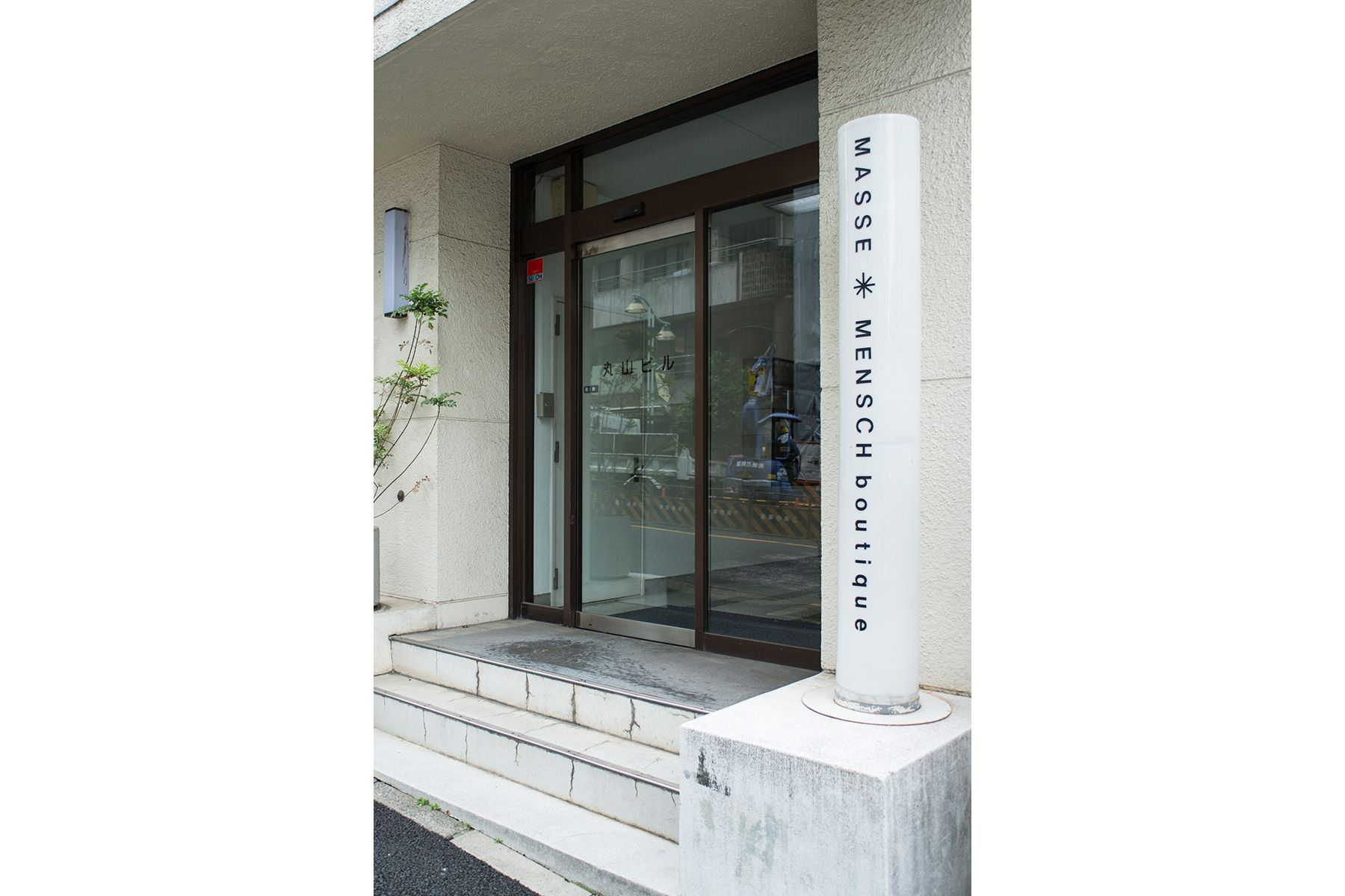 GOSARO EBISU(ゴサロ エビス)家庭料理のケータリングJicca(ジッカ
