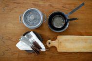 HEFT KITCHEN & DINING (ヘフト キッチン&ダイニング):キッチンツール カトラリー