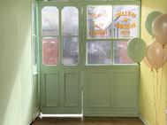 studio Slow (旧LaMOMO) 自由が丘:中央部屋/コンクリート壁